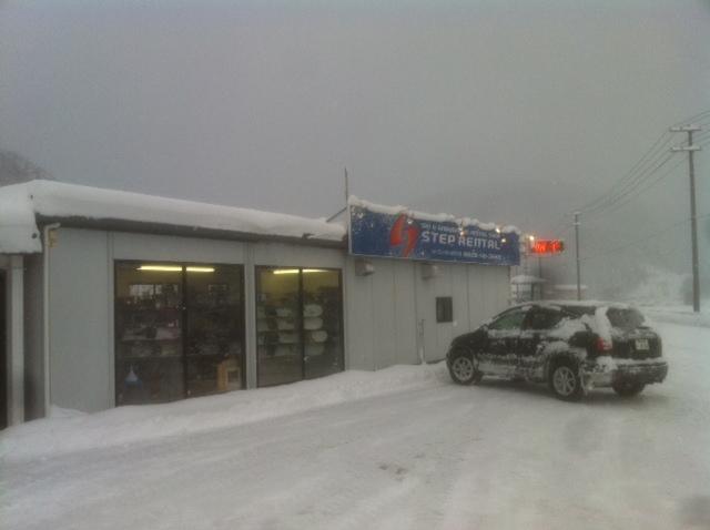 広島県スキー場周辺の今日の雪・...